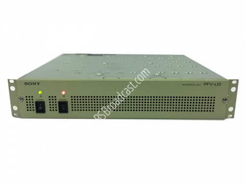 Interface Unit Pac redundant power supply unit..
