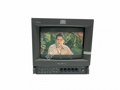 Sony PVM-PL2 CRT Color Production gaming Monitor..